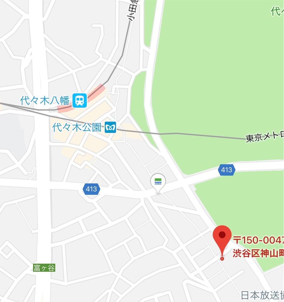f:id:aoao0501:20181026082026j:image