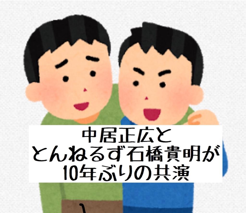 f:id:aoao0501:20181103105030j:image