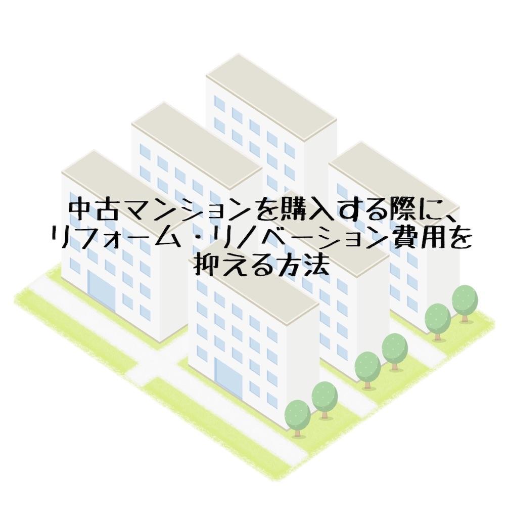 f:id:aoao0501:20181104221254j:image