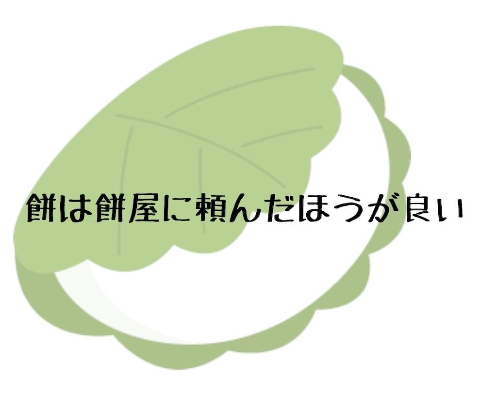 f:id:aoao0501:20181104222225j:image