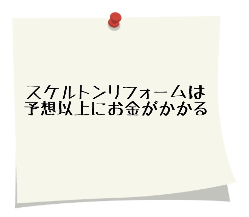 f:id:aoao0501:20181104222236j:image