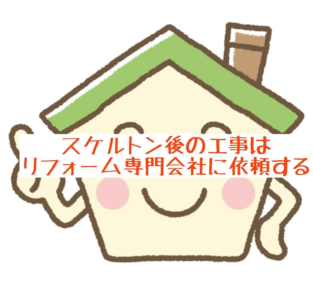 f:id:aoao0501:20181104222508j:image