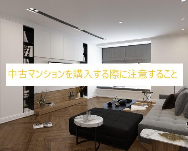 f:id:aoao0501:20181115162642j:plain