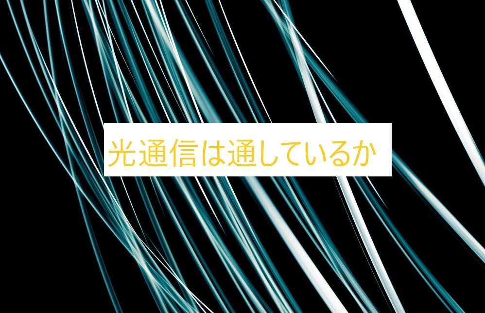 f:id:aoao0501:20181115164902j:plain