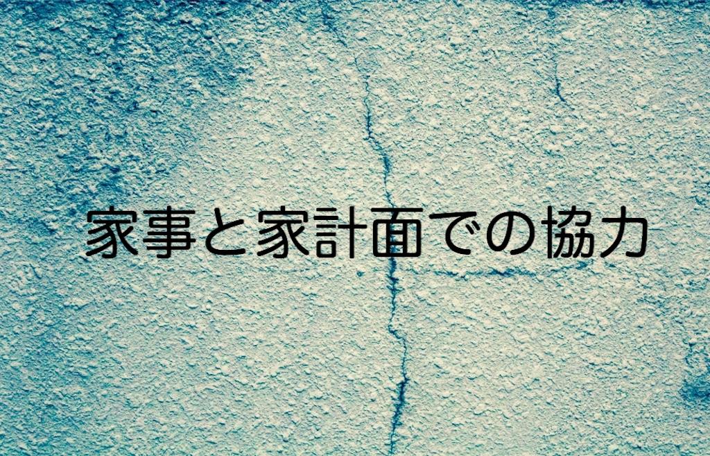 f:id:aoao0501:20181128224704j:image