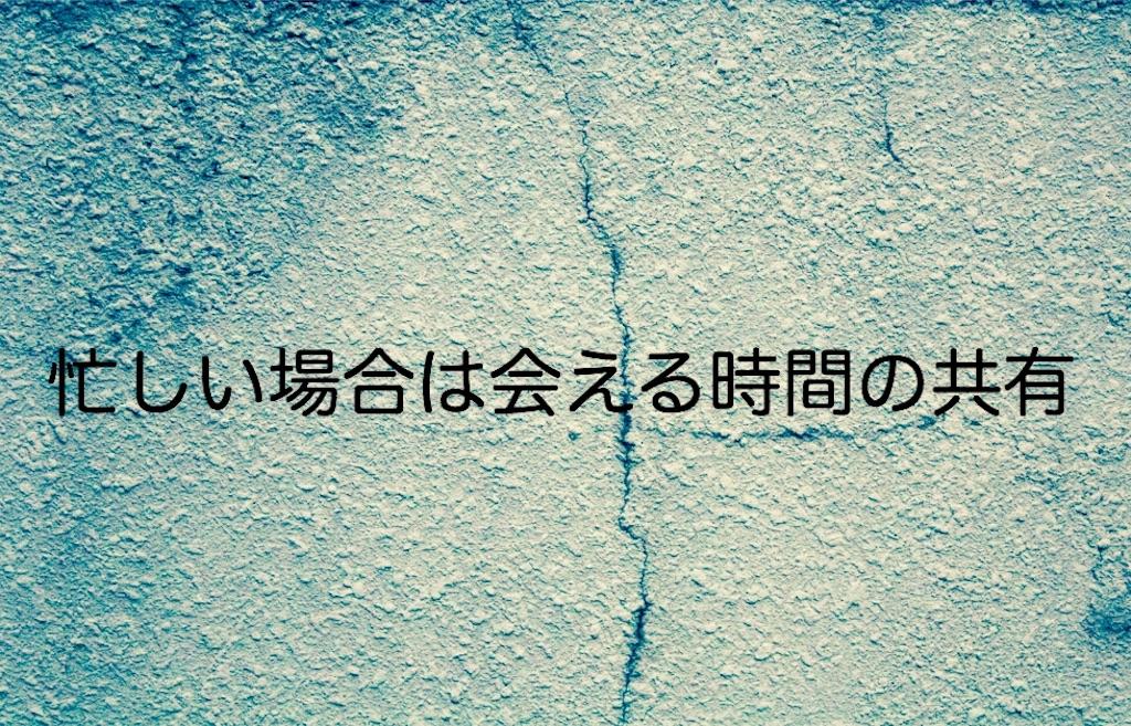 f:id:aoao0501:20181128224854j:image