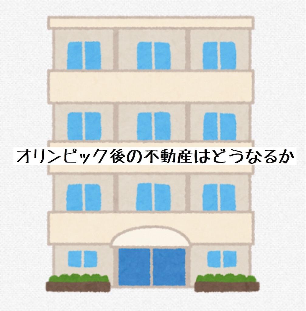 f:id:aoao0501:20181129122801j:image