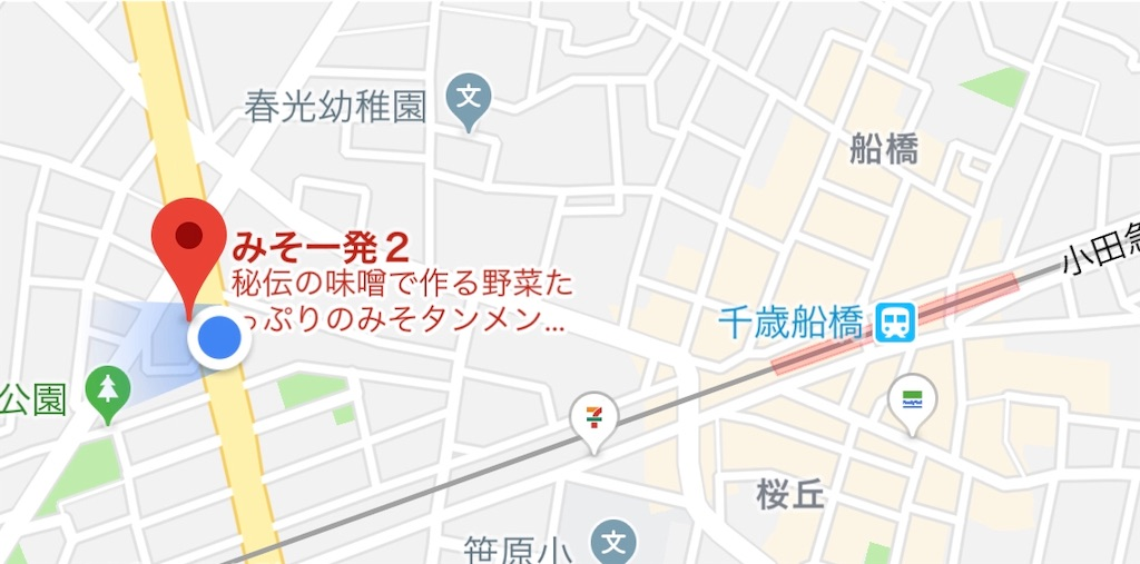 f:id:aoao0501:20190126165422j:image