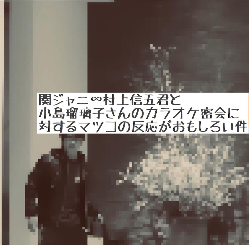 f:id:aoao0501:20190219230009j:image