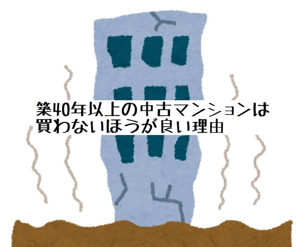 f:id:aoao0501:20190320105901j:image