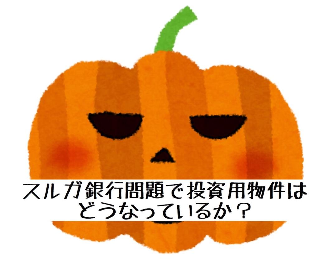 f:id:aoao0501:20190322110909j:image
