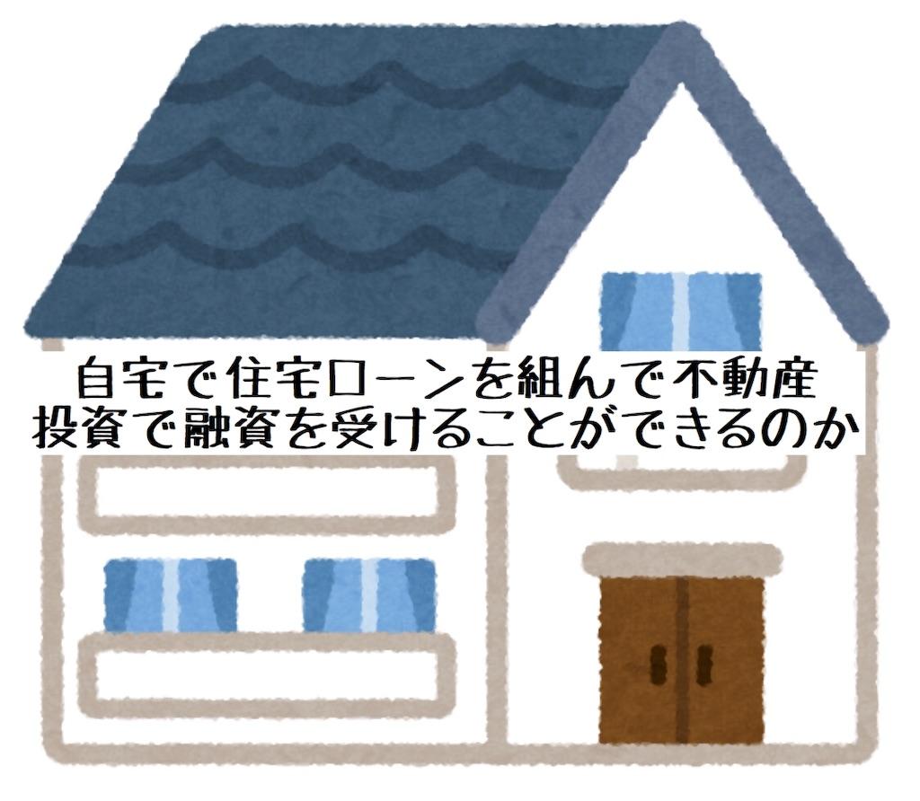 f:id:aoao0501:20190328122211j:image
