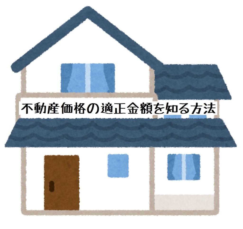 f:id:aoao0501:20190510100138j:image