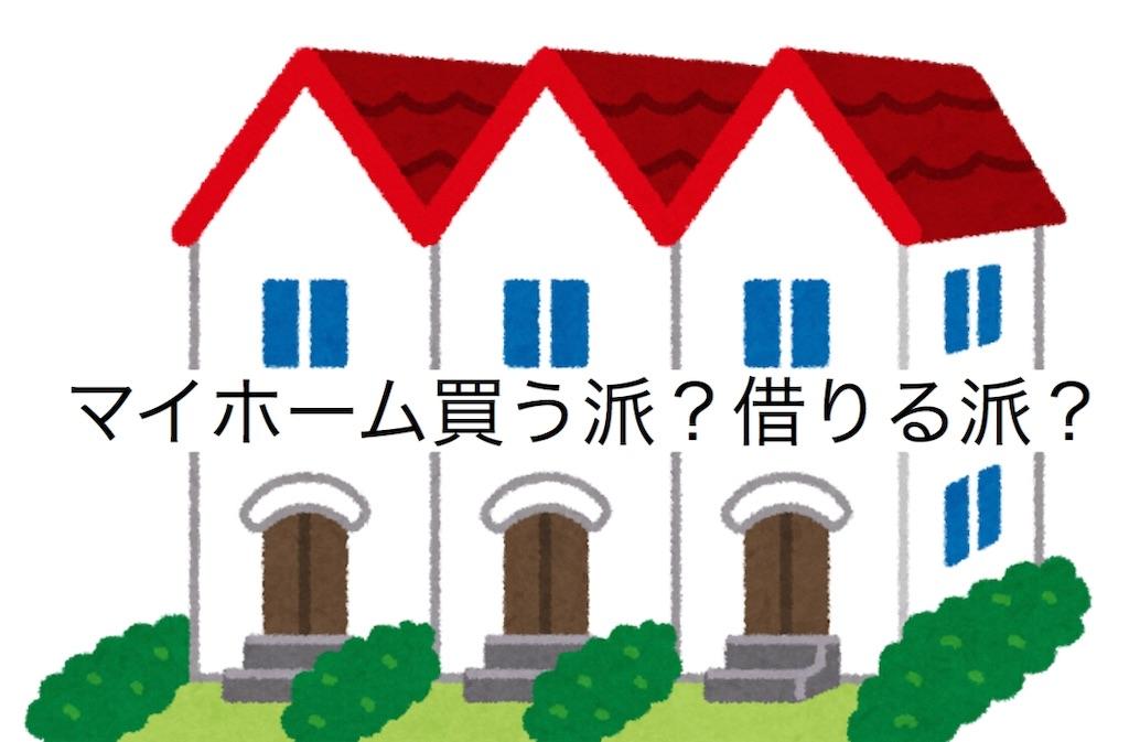 f:id:aoao0501:20190614202656j:image