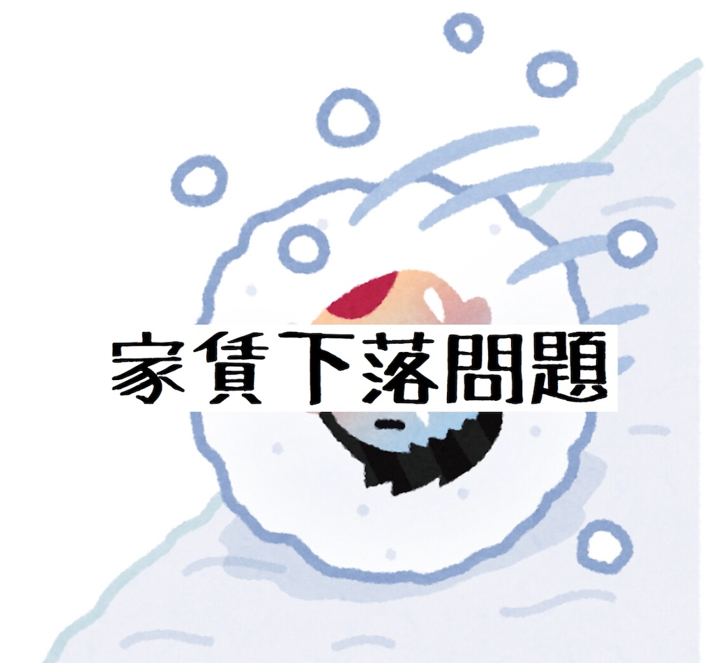 f:id:aoao0501:20190704002737j:image