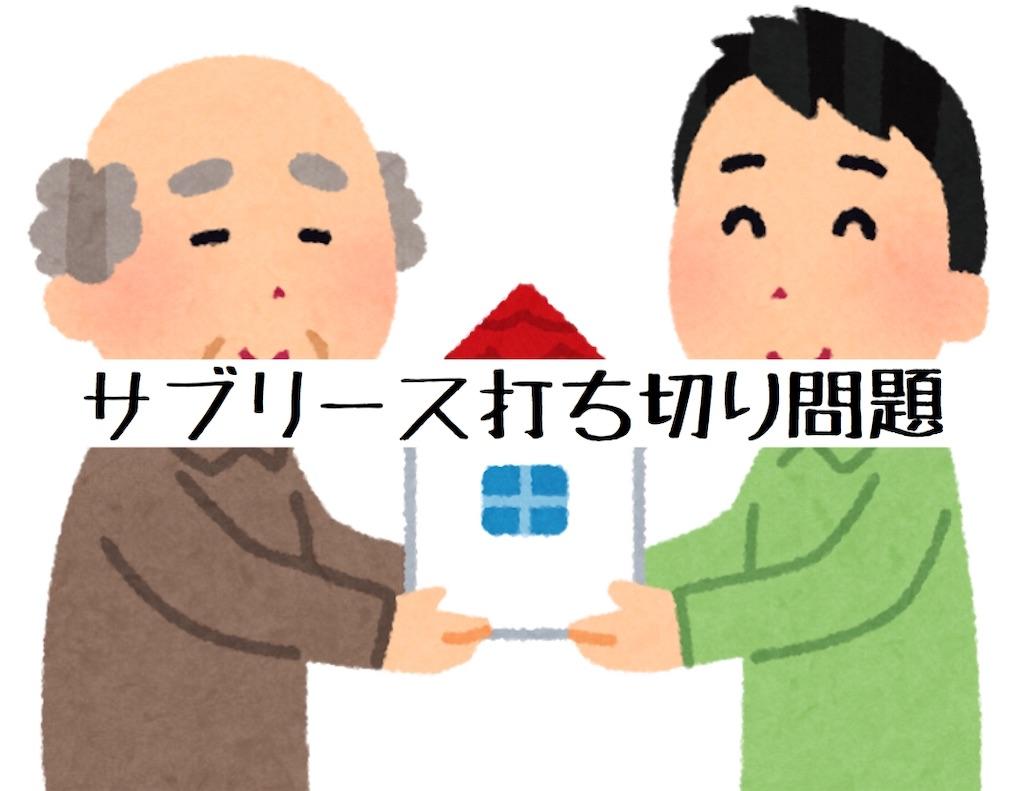 f:id:aoao0501:20190704002748j:image