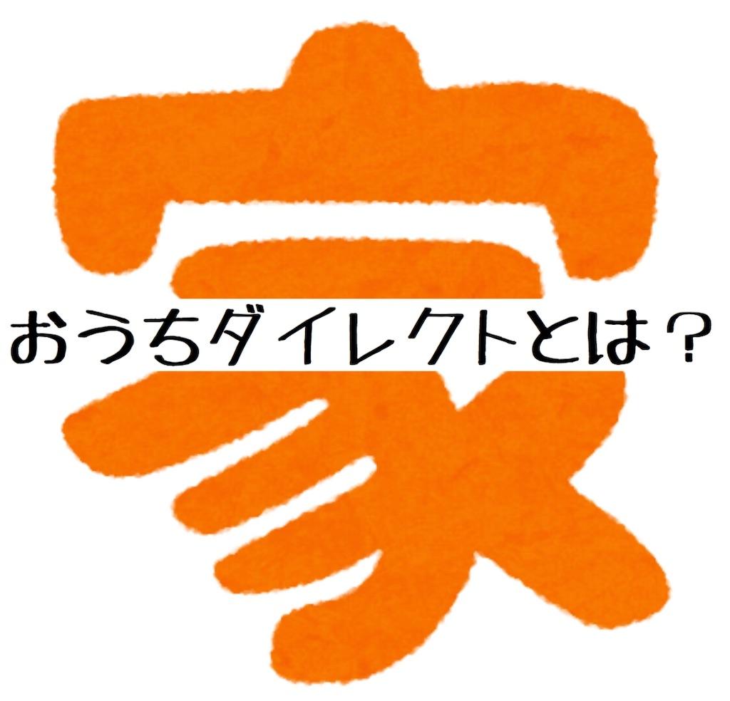 f:id:aoao0501:20190705214500j:image