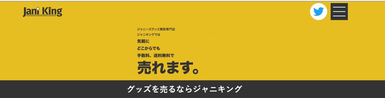 f:id:aoao0501:20191021205940p:plain