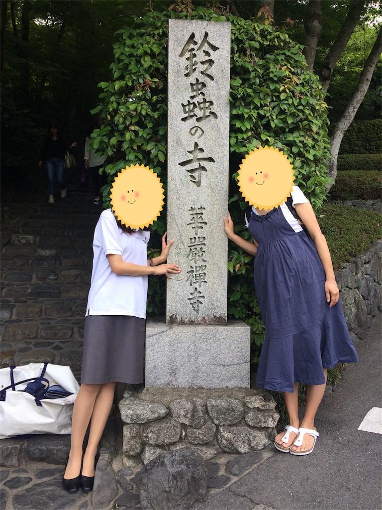 f:id:aoaoaoao87:20170616135723j:image