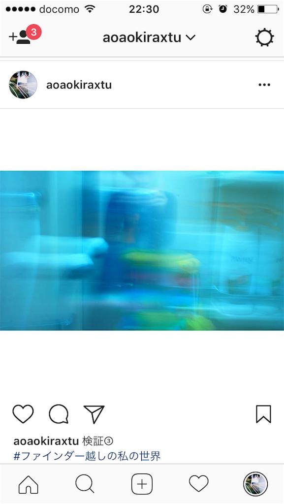 f:id:aoaokiraxtu1118:20170525223155p:image