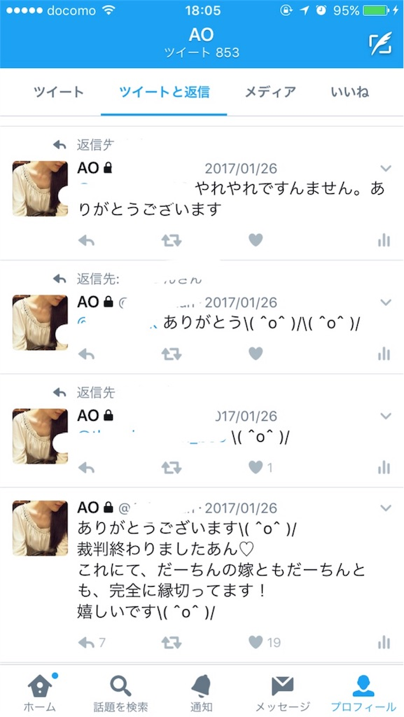 f:id:aoaomiminana:20170318221905j:image