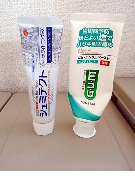 歯磨きチューブの写真