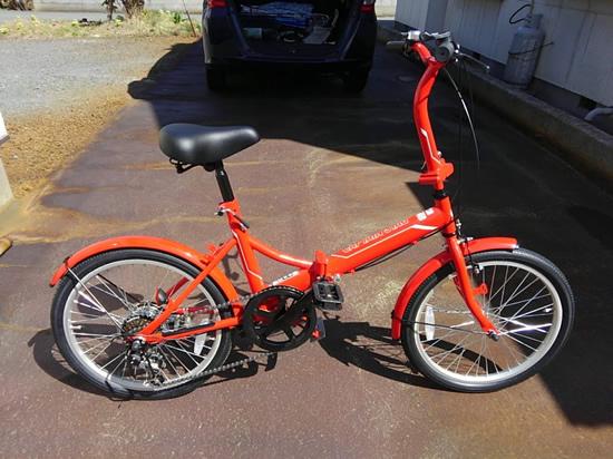 届いた折り畳み自転車の写真