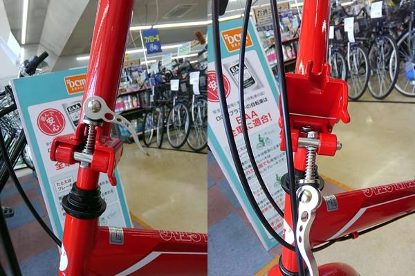 折り畳み自転車を折り畳む写真2