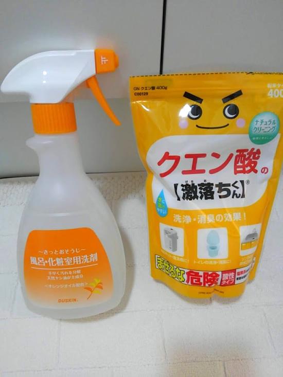 ダスキンの風呂用洗剤とクエン酸の写真