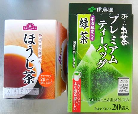 ほうじ茶と緑茶のディーバッグ