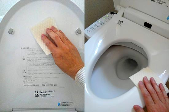 トイレクリーナーで便座と蓋を掃除する写真