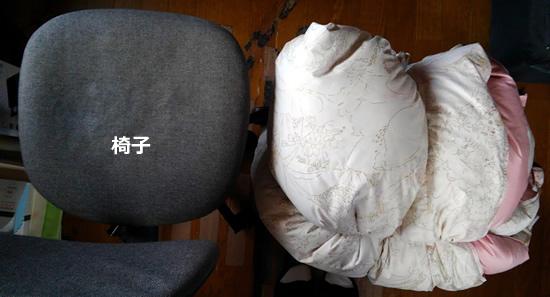 ビニール紐で縛った羽毛布団の写真
