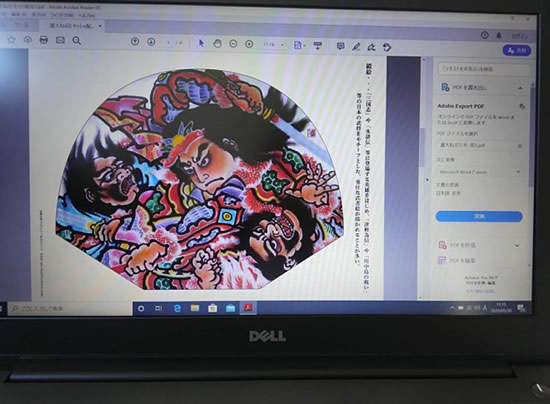 弘前ねぷたペーパクラフトPDFデータをPCでダウンロードした画面