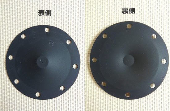 シリコーンゴム製落し蓋 表側・裏側の写真