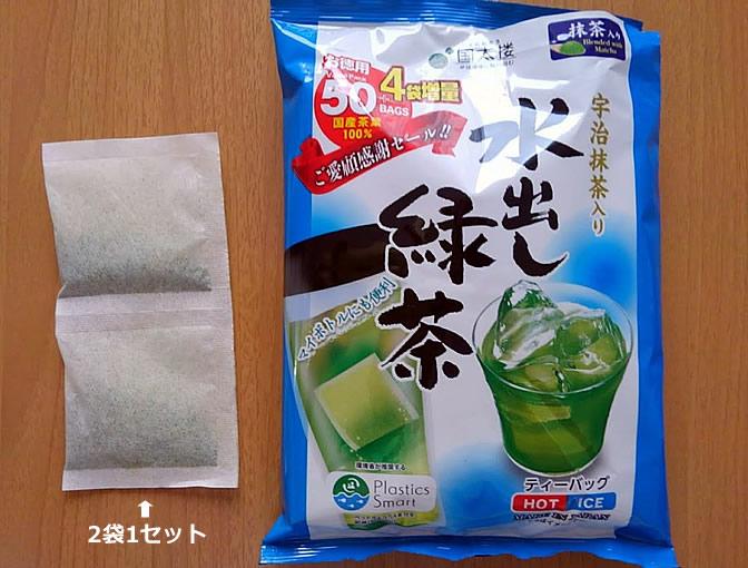 水出し緑茶ティーバックの写真