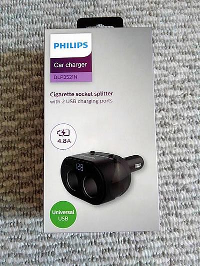 フィリップスのシガーソケット2連のパッケージ写真