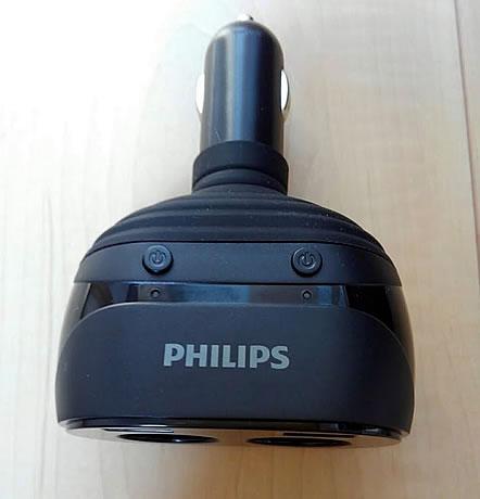 フィリップスのシガーソケット2連の商品写真