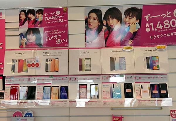 UQスポットのお店のスマホラインナップ写真