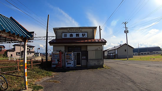 弘南鉄道・田舎館駅 駅舎の写真