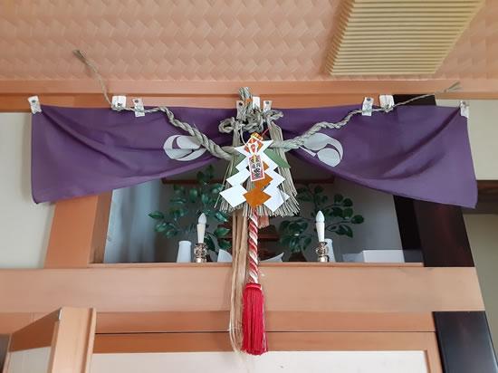 我が家の神棚のしめ縄の写真