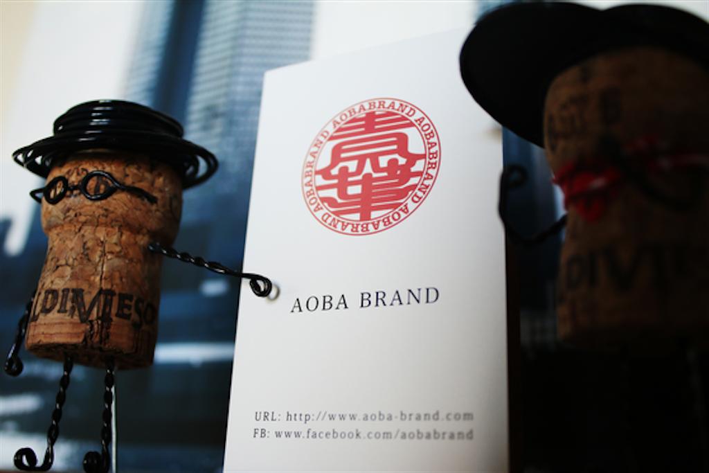 f:id:aoba-brand:20170131092752p:image
