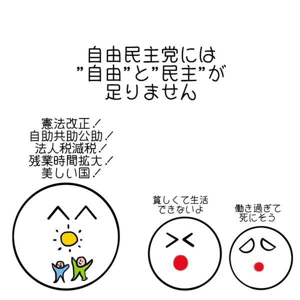 f:id:aoba1966:20180426074421j:plain