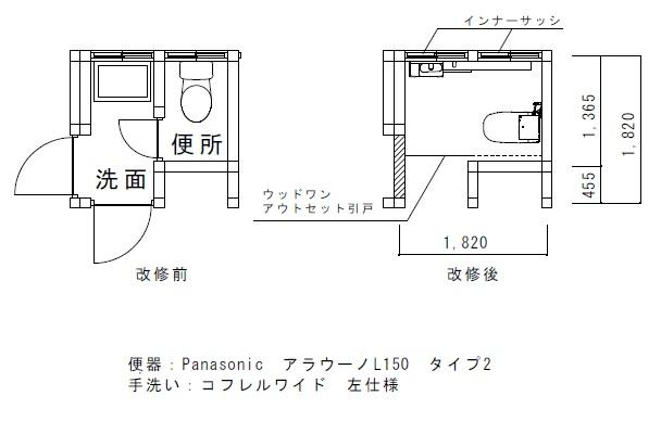 f:id:aobacosmodesign:20190705152058j:plain
