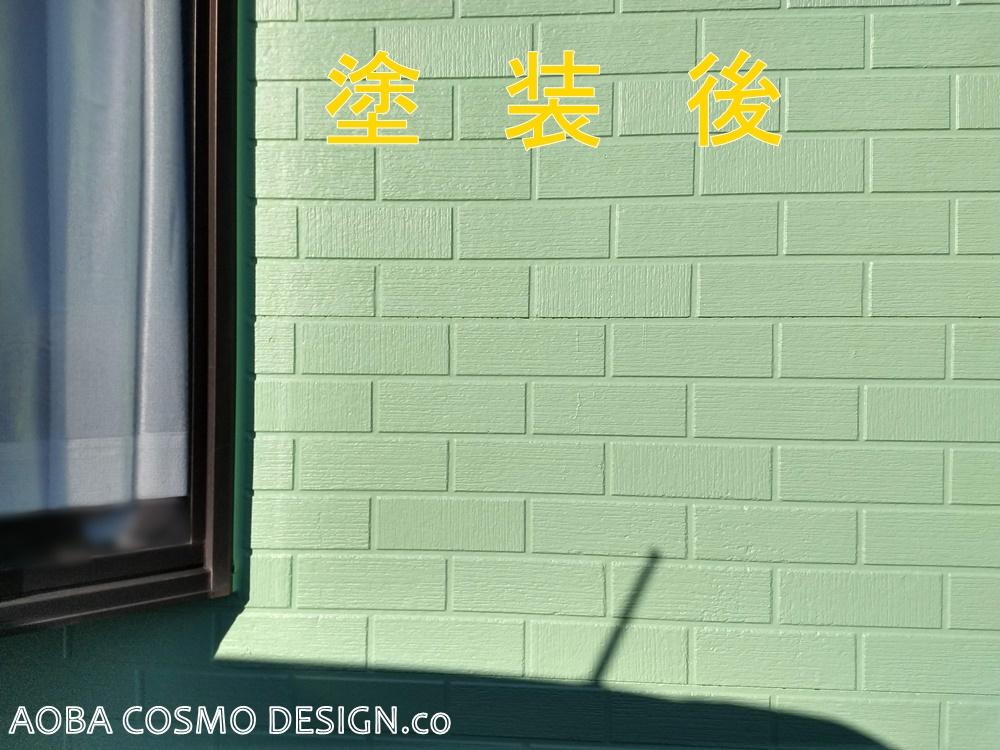 f:id:aobacosmodesign:20191119151312j:plain