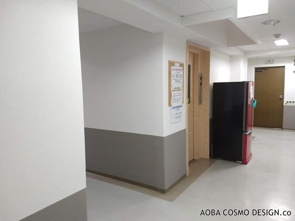 f:id:aobacosmodesign:20200203103330j:plain