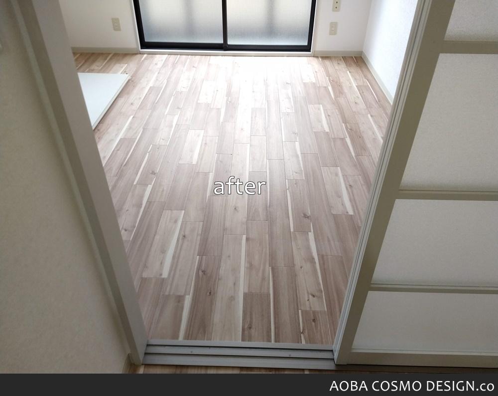 f:id:aobacosmodesign:20200525155009j:plain