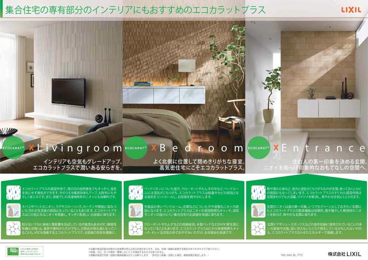 f:id:aobacosmodesign:20210831095611j:plain