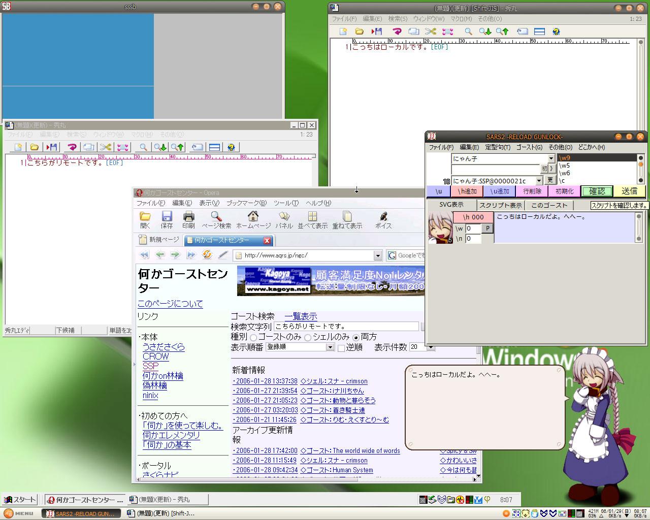 f:id:aobanozomi:20060129085711j:image:w320