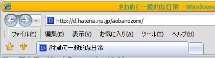 f:id:aobanozomi:20060510173704j:image