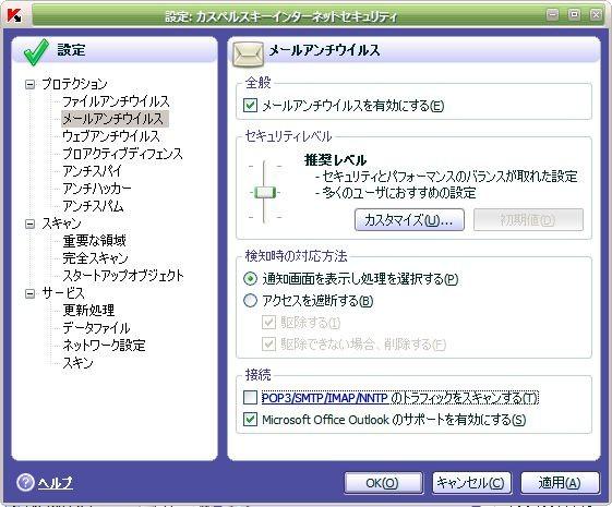 f:id:aobanozomi:20070310120834j:image:w358